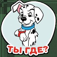 101 dalmatinec stickers telegram
