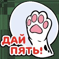 101 dalmatinec stickers telegram 02