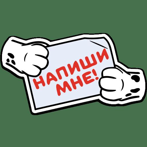 101 dalmatinec stickers telegram 04
