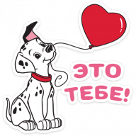 101 dalmatinec stickers telegram 12