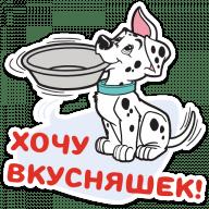 101 dalmatinec stickers telegram 14
