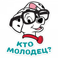 101 dalmatinec stickers telegram 15