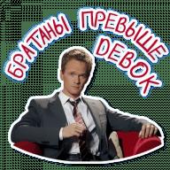 barni stinson stickers telegram