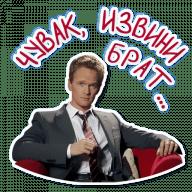 barni stinson stickers telegram 02