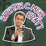 barni stinson stickers telegram 03