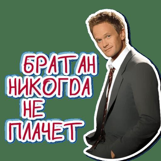 barni stinson stickers telegram 04