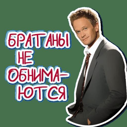 barni stinson stickers telegram 05