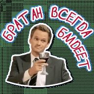 barni stinson stickers telegram 06