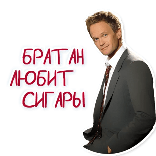 barni stinson stickers telegram 08