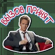 barni stinson stickers telegram 13