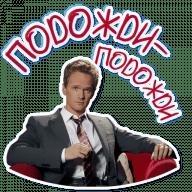 barni stinson stickers telegram 17