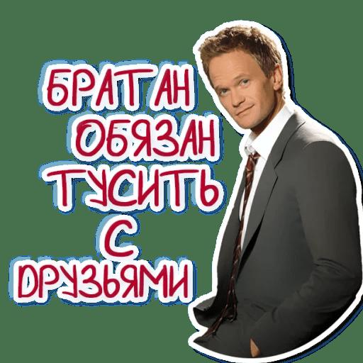 barni stinson stickers telegram 18