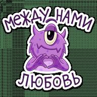 boom vk stickers telegram 05