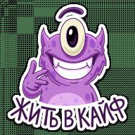 boom vk stickers telegram 15