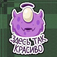 boom vk stickers telegram 21