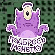 boom vk stickers telegram 27