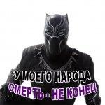 chernaja pantera stickers telegram 03