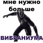 chernaja pantera stickers telegram 15