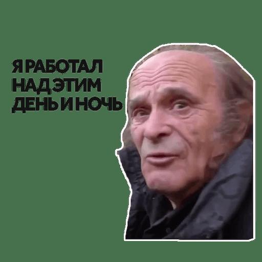 dich stickers telegram 02