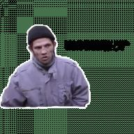 dich stickers telegram 19