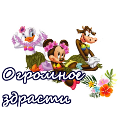 dobroe utro privet stickers telegram 02