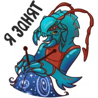 dota 2 stickers telegram 14