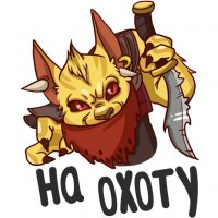 dota 2 stickers telegram 27