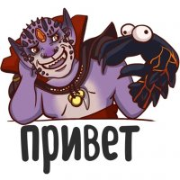 dota 2 stickers telegram 34