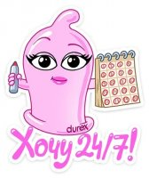 durex stickers telegram 15