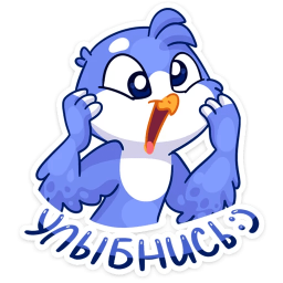 fin fenechka stickers telegram 15