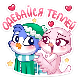 fin fenechka stickers telegram 46