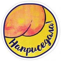 hochu pohudet stickers telegram 20
