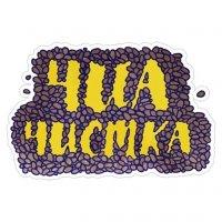 hochu pohudet stickers telegram 23