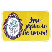 hochu pohudet stickers telegram 27