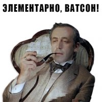 iz vseh iskusstv stickers telegram