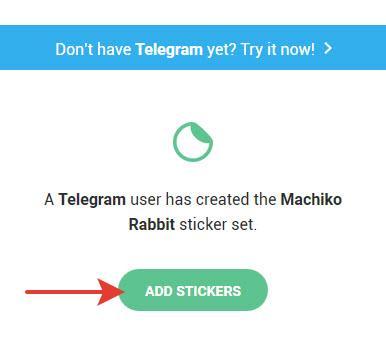 Как отправлять стикеры в Телеграмм