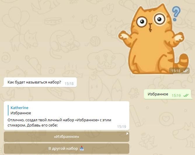 Как удалить стикеры из набора в Telegram и собрать свой