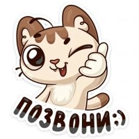 kogda prosto lyubish stickers telegram 20