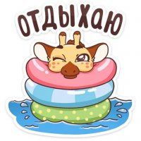 kokosik stickers telegram 06