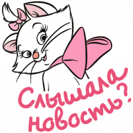 koshechka mari stickers telegram 06