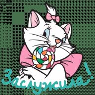 koshechka mari stickers telegram 17