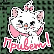 koshechka mari stickers telegram 20