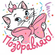 koshechka mari stickers telegram 23