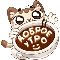kotik vk stickers telegram