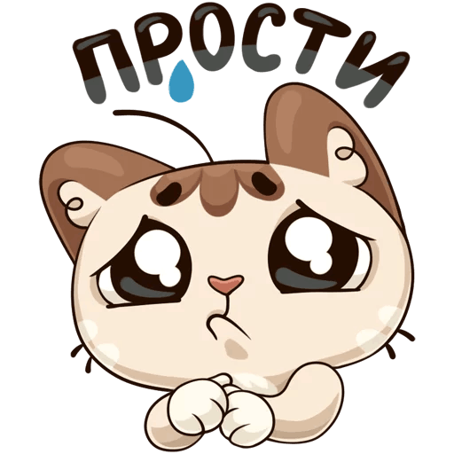 kotik vk stickers telegram 23