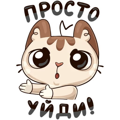 kotik vk stickers telegram 36