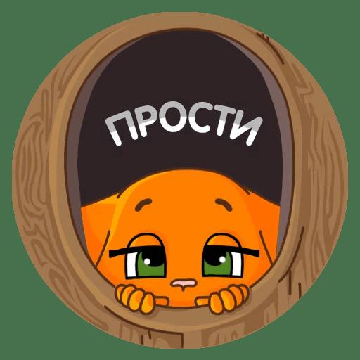 kroshka shi chast 2 stickers telegram 15