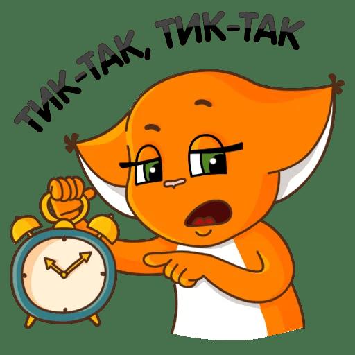 kroshka shi chast 2 stickers telegram 32