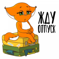 letnjaja kroshka shi stickers telegram 09