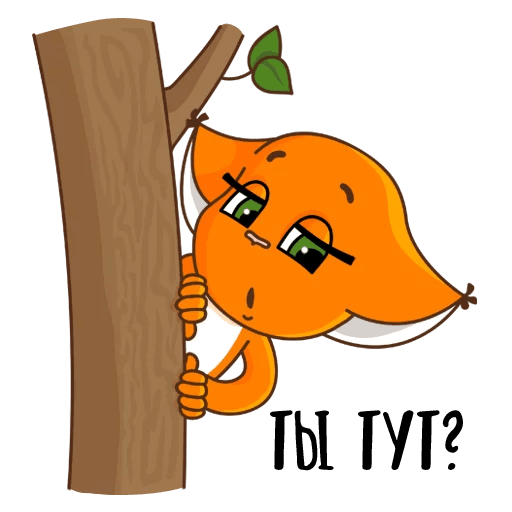letnjaja kroshka shi stickers telegram 14